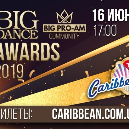 BIG Dance Awards. ProAm Community Awards 2019