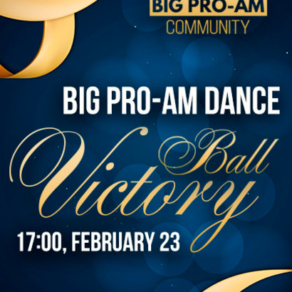 BIG Pro-Am Dance. Victory Ball