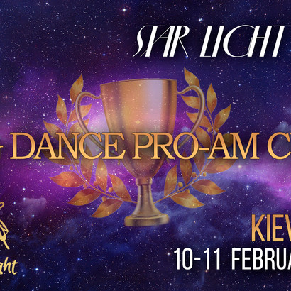 Star Light 2018 - BIG DANCE PROAM CUP