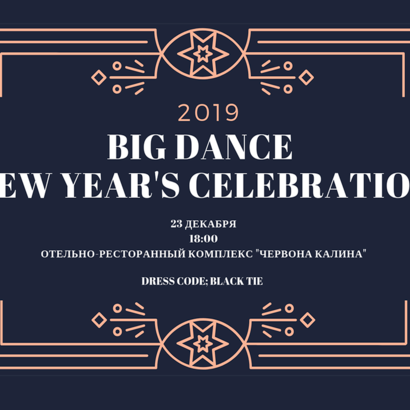 BIG Dance New Year Celebration