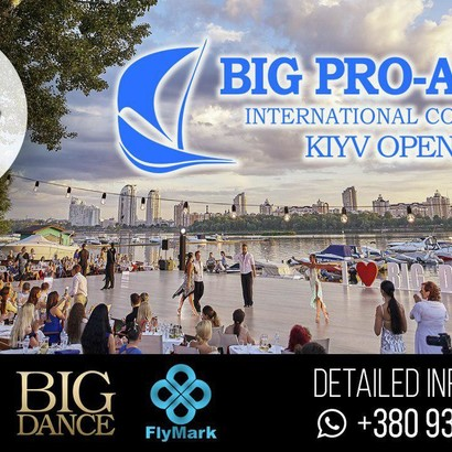 BIG ProAm Cup. International Competition. Kyiv. Open Air